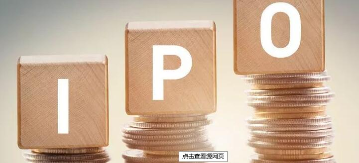et41767221603441 - 叮咚买菜或赴美国上市 融资至少3亿美元-香港上市