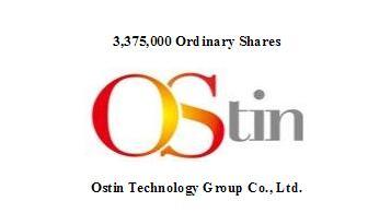 et41864091148591 - IPO速递丨南京奥斯汀光电赴美国上市 拟纳斯达克发行340万股-香港上市