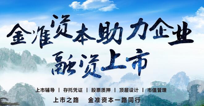 8e226a4b0f486754b49a - 关于我们-香港上市