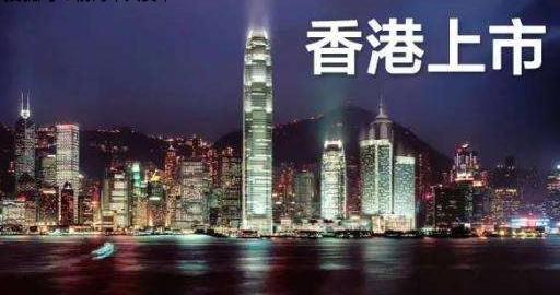 6446d860dbbfe540e9e2 36 - 香港上市的时间,你了解吗 |金准问答-香港上市